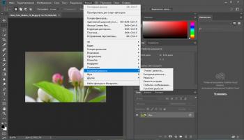 Adobe Photoshop CC на Русском скачать для Windows